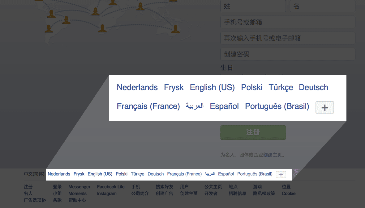 Best practice for presenting languages – Flags are not languages