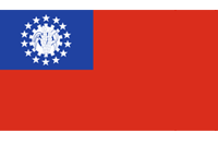 Burmese flag (old)